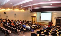 Conferencia de epilepsia para pacientes y los que los cuidan title=